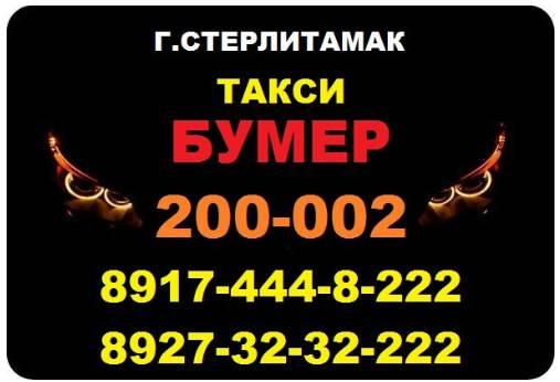 пополнить счет теле2 с банковской карты без комиссии онлайн по номеру
