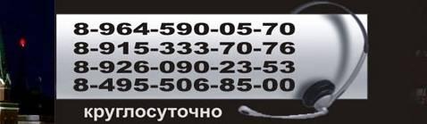 Такси Эконом в Подольске