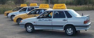 Такси Город Дорог в Сергиевом Посаде