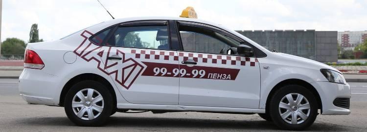 Такси Гост в Пензе