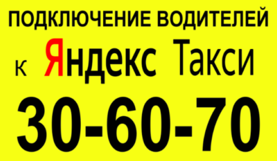 Такси КИТ в Курске