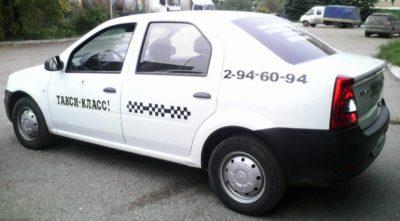 Такси Класс в Уфе