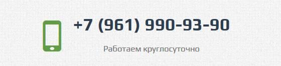 Такси Межгород в Барнауле