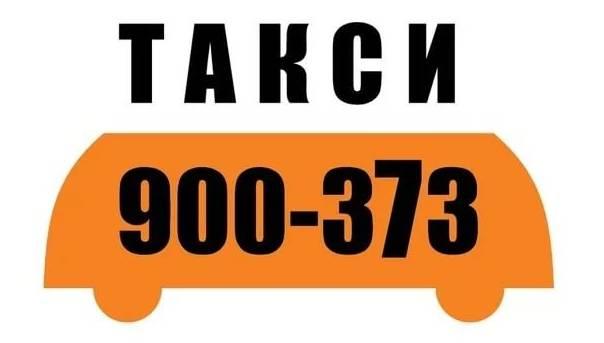 Такси Мост 900-373 в Ижевске