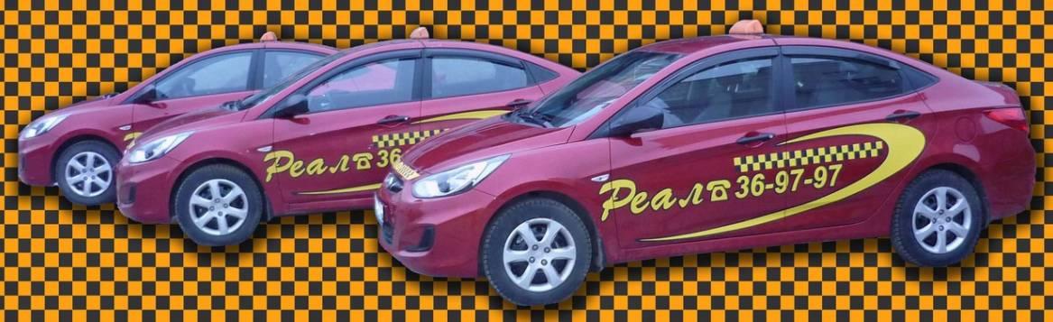 Такси Реал во Владимире