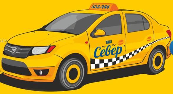 Такси Север в Мурманске