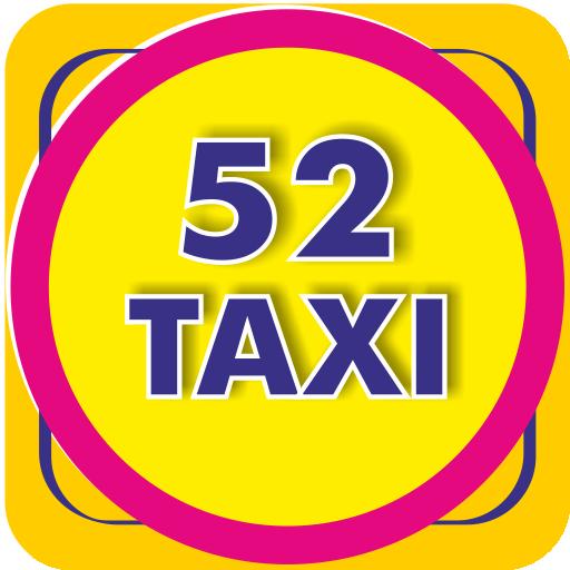 Такси Центральное в Нижнем Новгороде