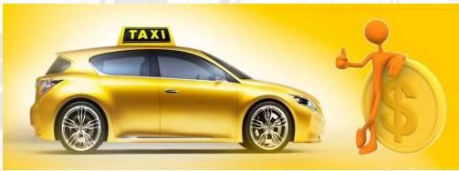 Такси Токио в Красноярске