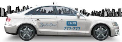 Такси Здравствуйте в Новокузнецке