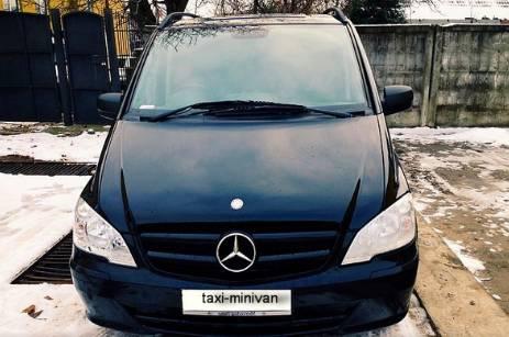 Такси минивэн Полный размер в Москве
