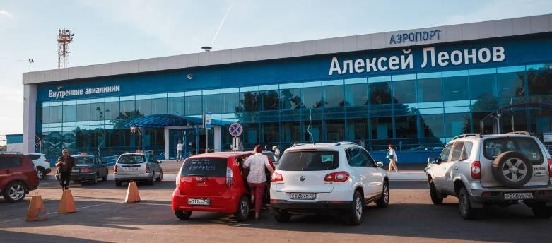 Такси в Аэропорт Кемерово