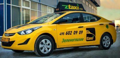Зеленоглазое такси в Москве
