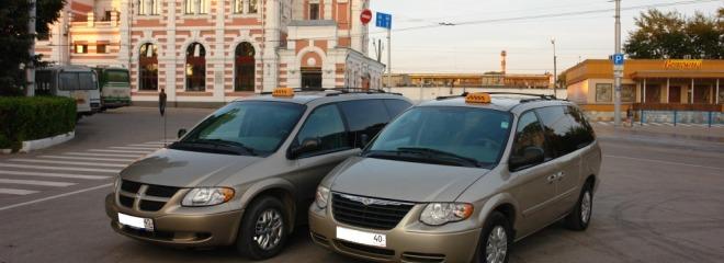 Такси Москва — Калуга