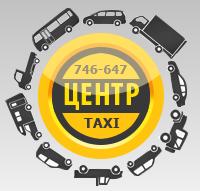Такси Центр в Саратове