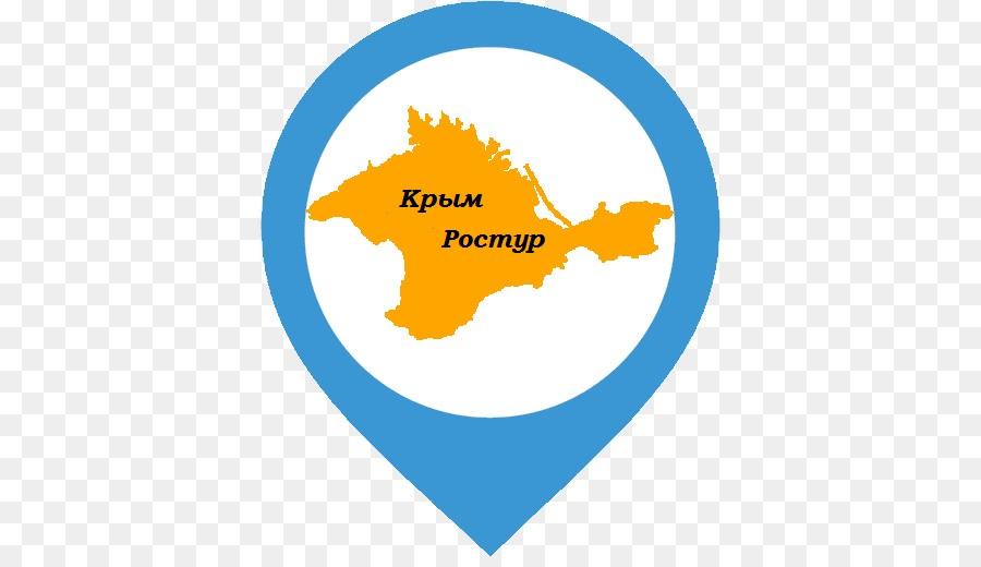 Крым межгород в Феодосии