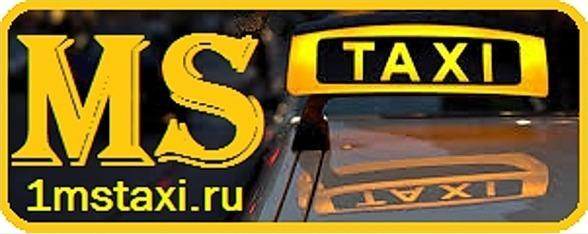 MS-TAXI