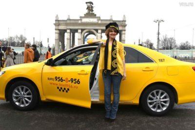 такси 956 в Москве