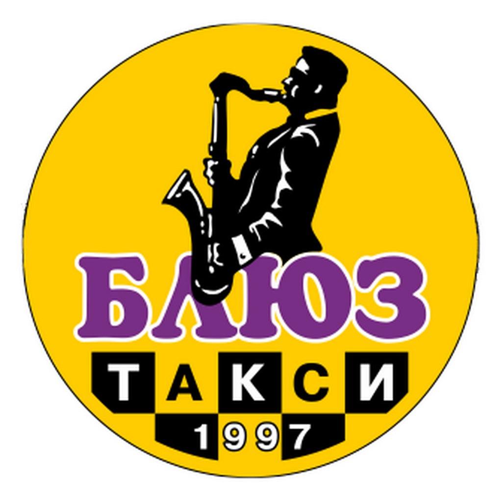 такси Блюз в Кемерово