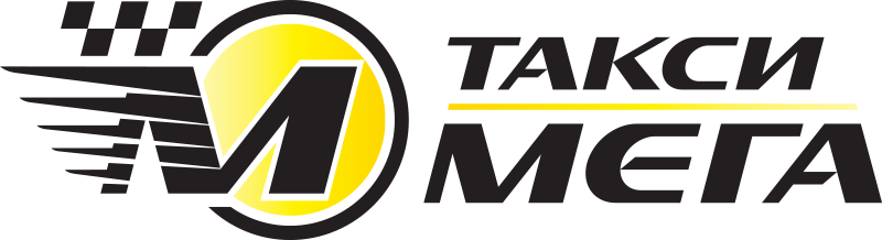 такси Мега в Тольятти