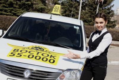такси Восток в Оренбурге