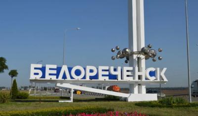 Такси Белореченск
