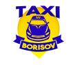 Такси Борисов