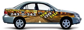 такси город в Воронеже