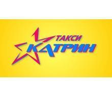 Такси Катрин в Москве