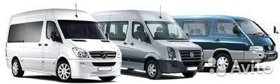Такси минивенов и автобусов межгород