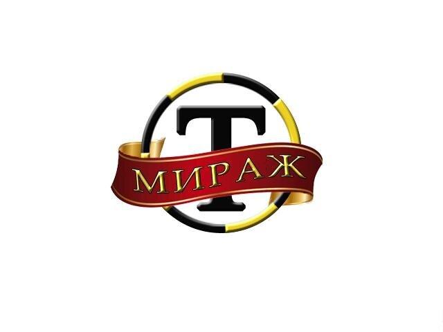 Такси Мираж в Хабаровске