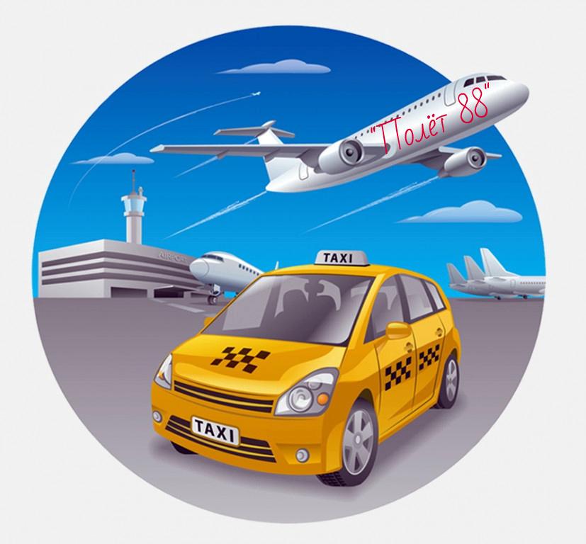 Такси Полёт Коломна