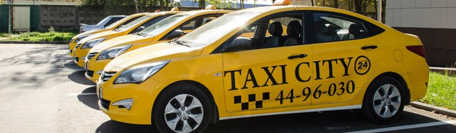Такси Сити в Воскресенске