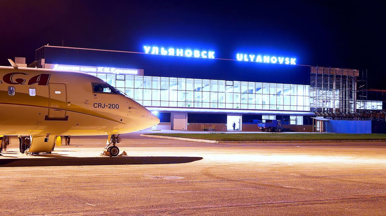 такси в Аэропорт Ульяновск