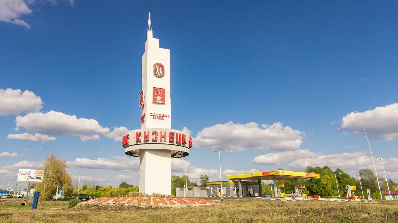 Такси в Кузнецке