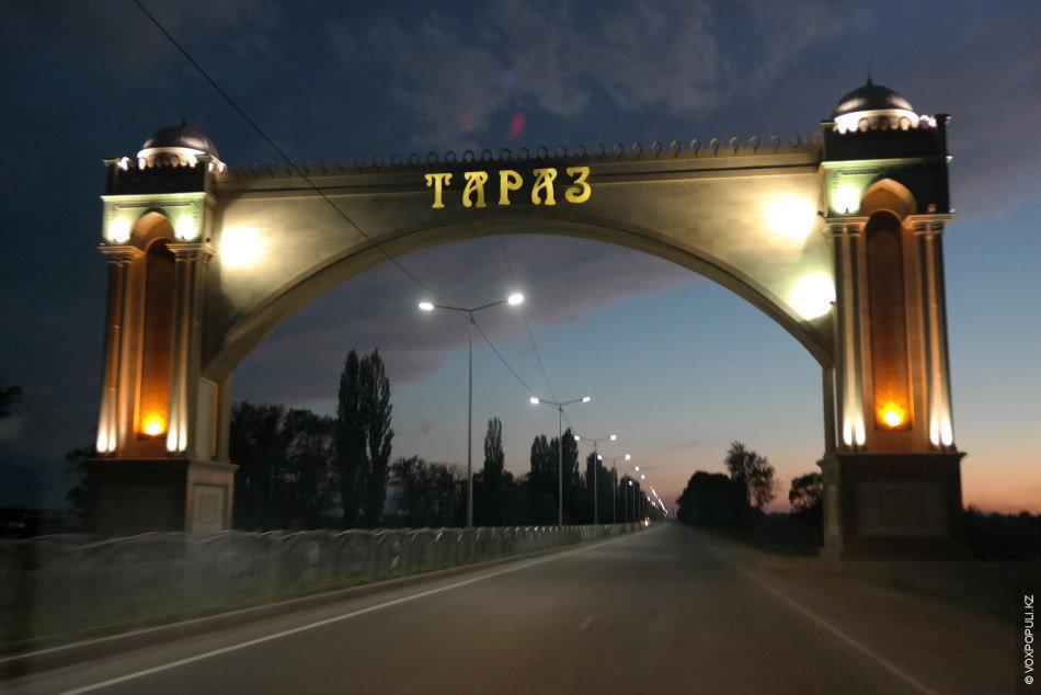 Такси в Таразе