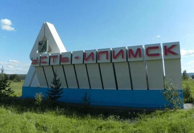 Такси в Усть-Илимске
