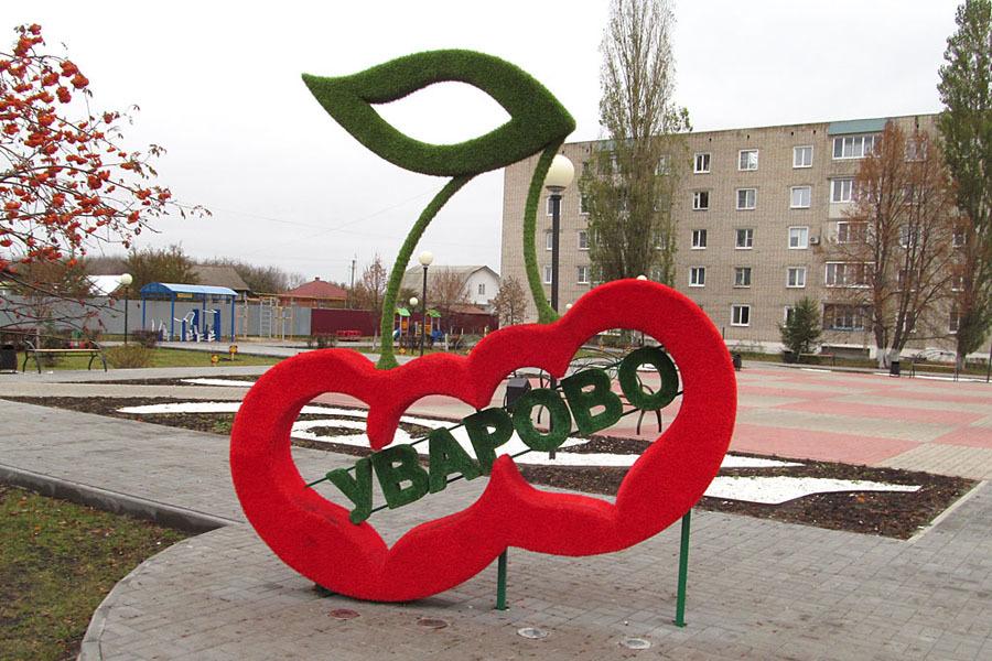Такси в Уварово