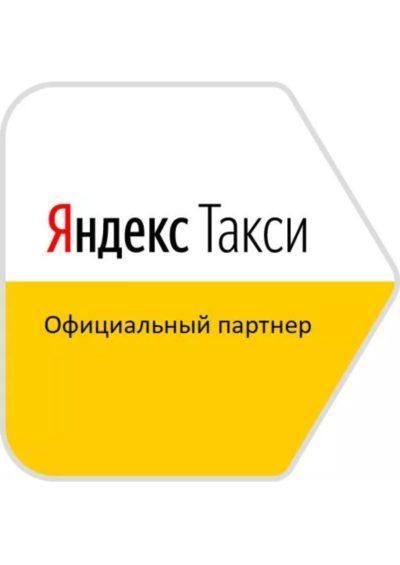 Таксишка24 в Москве