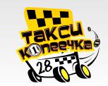 Телефоны такси Нижнекамска
