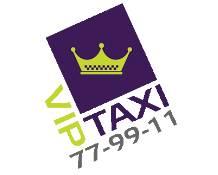 Вип такси в Астрахани