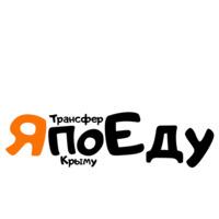 Япоеду — Трансфер по Крыму