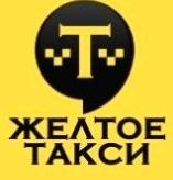 Желтое такси в Улан-Удэ